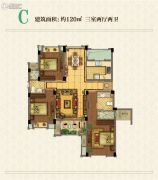 中兴御田清庭3室2厅2卫120平方米户型图