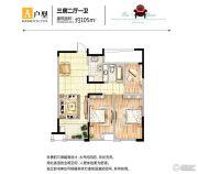 新名园3室2厅1卫105平方米户型图