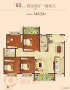 千田新开元4室2厅2卫146平方米户型图
