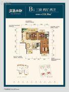 皇巢北郡3室2厅2卫118平方米户型图