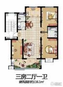 太和名苑3室2厅1卫116平方米户型图