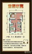 紫熙东苑2室2厅1卫93平方米户型图