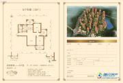 金屋秦皇半岛2室2厅1卫107平方米户型图