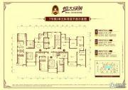 大同恒大绿洲3室2厅2卫130--170平方米户型图