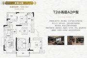 和昌盛世城邦3室2厅2卫128平方米户型图