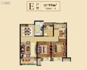 中梁香缇公馆3室2厅1卫95平方米户型图