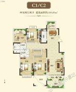 鹿鸣湖壹号4室2厅2卫155平方米户型图