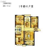米兰印象3室2厅2卫119平方米户型图