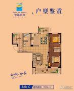 悦海明珠2室2厅1卫104平方米户型图