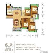 雅居乐英伦首府5室2厅3卫170平方米户型图