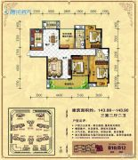 中央新城3室2厅2卫143平方米户型图
