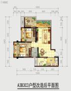 环球时代广场3室2厅2卫74平方米户型图