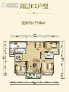 华辉滨江花城1室1厅1卫0平方米户型图