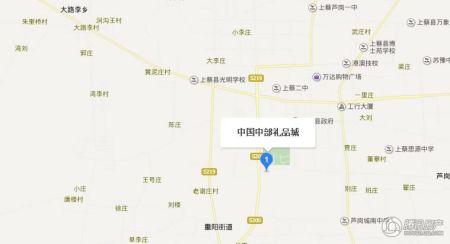 中国中部礼品城