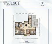 碧桂园・悦华府4室2厅3卫199平方米户型图