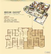 华盟天河湾3室2厅2卫127平方米户型图