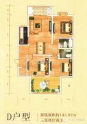 江南臻品3室2厅2卫143平方米户型图