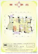 丰怡豪庭4室2厅2卫145平方米户型图