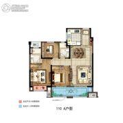 如皋新城悦隽时代3室2厅2卫110平方米户型图