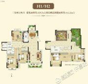 鹿鸣湖壹号3室2厅2卫0平方米户型图