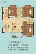 松江帕提欧3室2厅2卫118平方米户型图