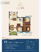 城投・瀚城璞岸3室2厅1卫101--105平方米户型图