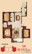 阳光国际新城3室2厅2卫155平方米户型图
