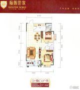翰林世家2室2厅1卫87平方米户型图