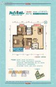东方星城3室2厅1卫110平方米户型图