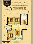 碧水蓝天Ⅱ期蓝山花园3室2厅1卫106--108平方米户型图