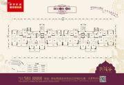 碧桂园润杨溪谷3室2厅2卫118--122平方米户型图