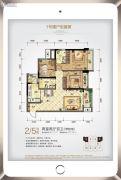 和泓江山国际2室2厅2卫0平方米户型图