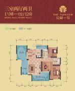公园一号3室2厅2卫146平方米户型图
