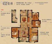 浮来春公馆4室2厅2卫142平方米户型图
