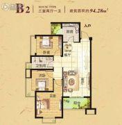 常绿林溪谷3室2厅1卫94平方米户型图