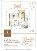 清晖嘉园3室2厅2卫106--107平方米户型图