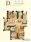 苏高新天城花园3室2厅2卫143平方米户型图