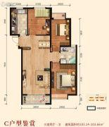 智慧领域3室2厅1卫103平方米户型图