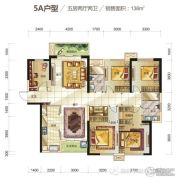 华润凯旋门5室2厅2卫148平方米户型图