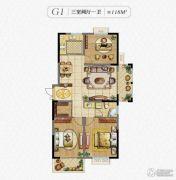 秀逸苏杭3室2厅1卫118平方米户型图