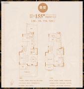 文一・豪门金地2室2厅3卫155平方米户型图