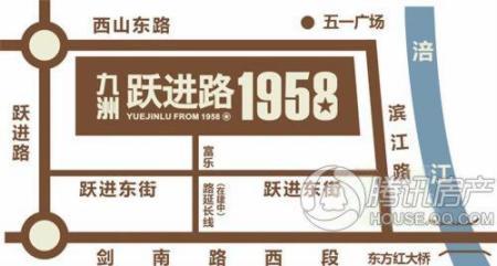九洲跃进路1958