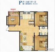 天业盛世景苑3室2厅1卫99平方米户型图