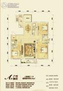 海诺首府3室2厅3卫138平方米户型图