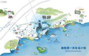 海悦湾交通图