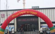 中南新城购物中心实景图