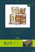 叶与城3室2厅2卫123平方米户型图