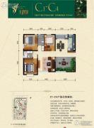 天欣苑3室2厅2卫134平方米户型图