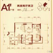 柳工・颐华城2室2厅2卫118平方米户型图