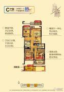 华元欢乐城3室2厅1卫89平方米户型图